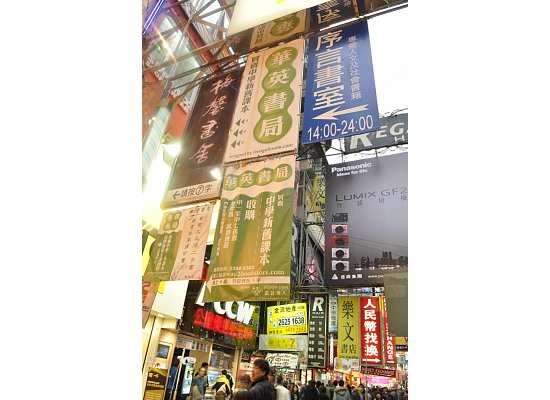hong-kong - Drive on the Left