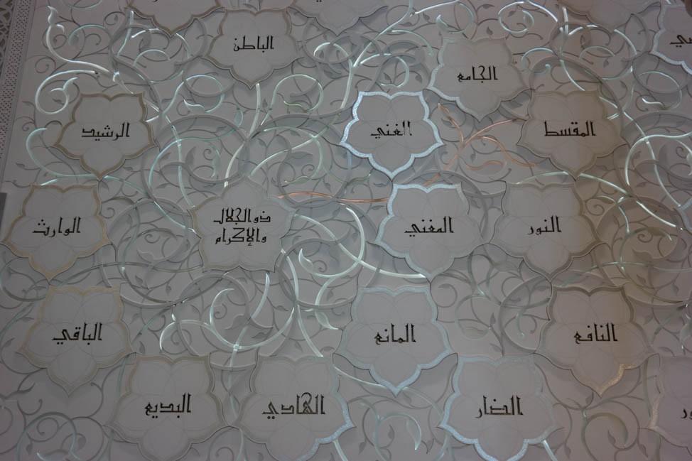 AbuDhabi-5-min