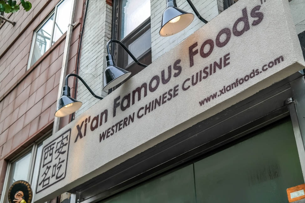 east village neighborhood guide: Xi'an Famous Foods on St. Marks