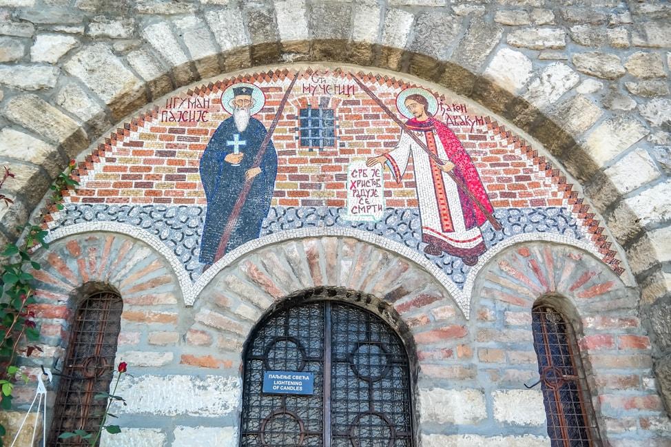 belgrade serbia chapel