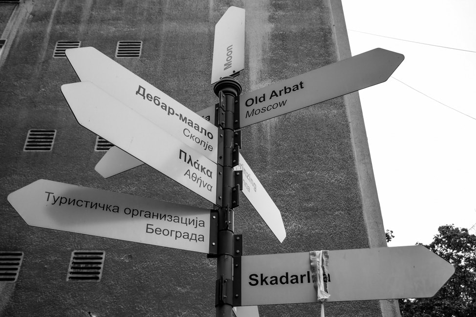 Europe Road Trip: Belgrade, Serbia city signage