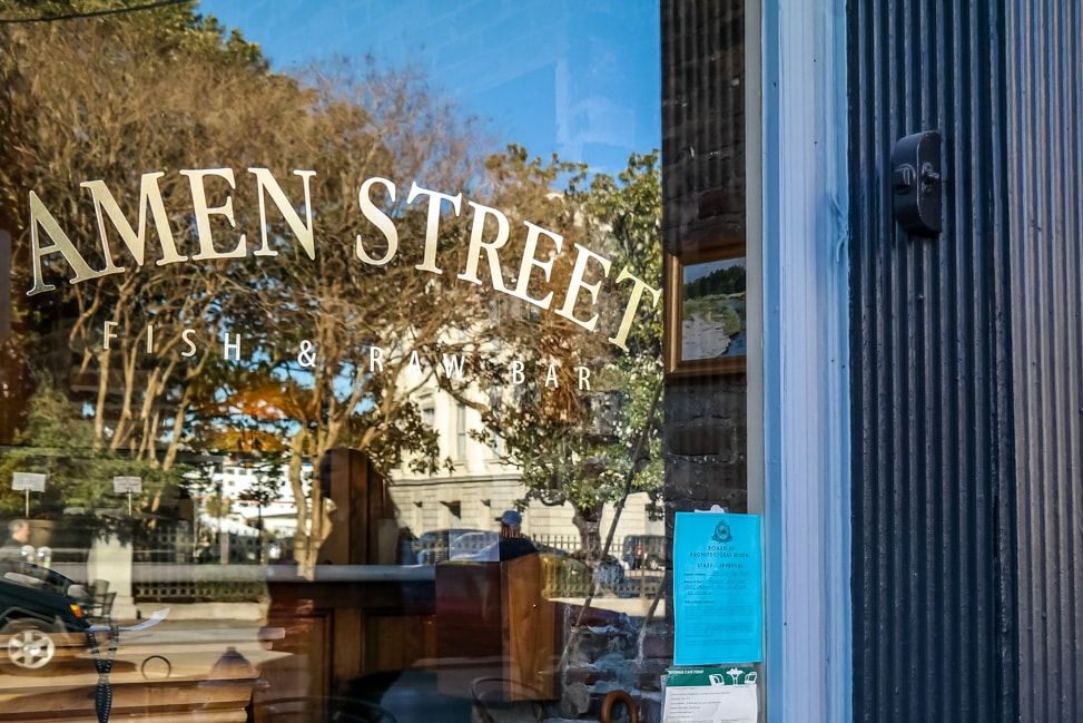 Amen Street, home of one of the best Charleston happy hour deals on oysters!