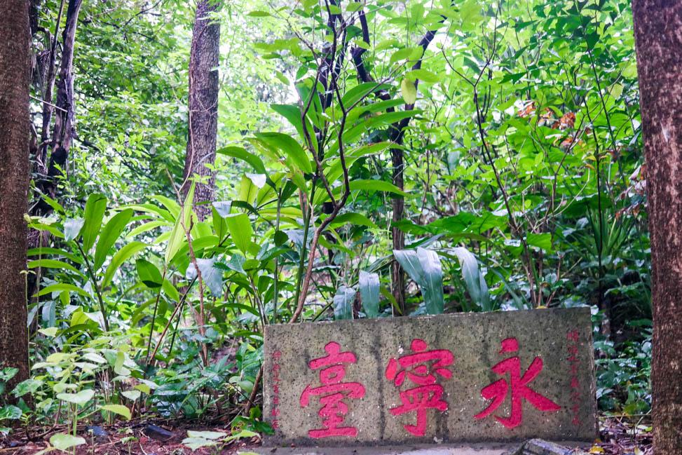 Best things to do in Guangzhou: Yuexiu Park