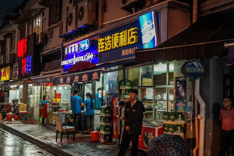 Shanghai night eats food tour