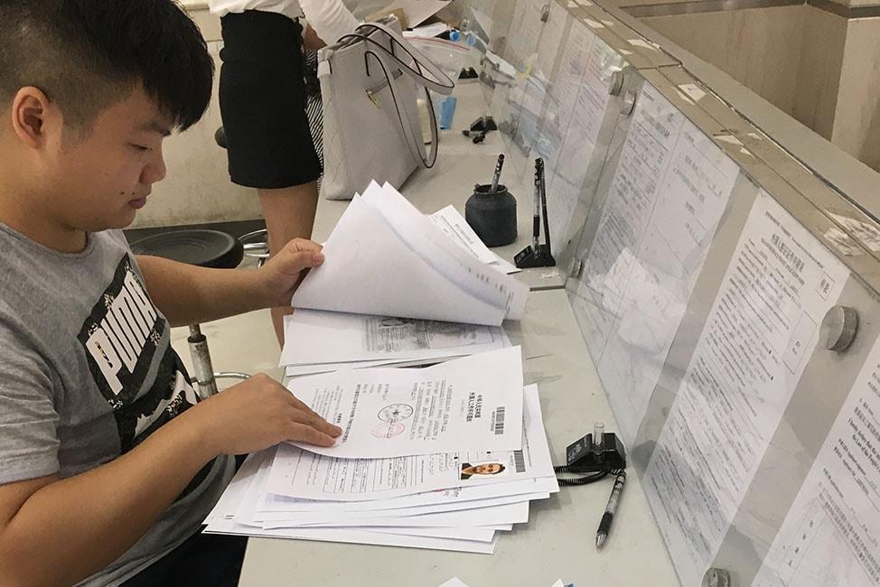 chinese work visa application