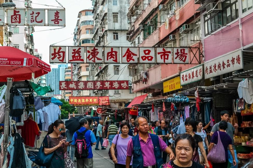 Hong Kong Street Food Tour