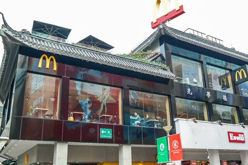 what is on the McDonald's menu in China?