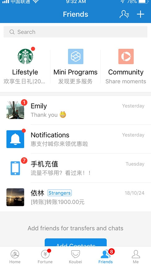 The Best Apps for Shanghai Expats - Drive on the Left